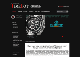timelot.ru