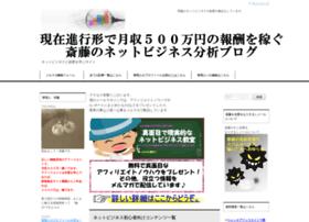 timemachine55.net