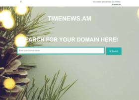 timenews.am