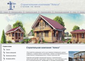timepride.ru