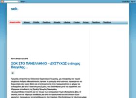 times1-news.blogspot.gr