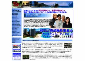 timeshare-hi.com