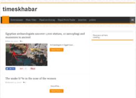 timeskhabar.net