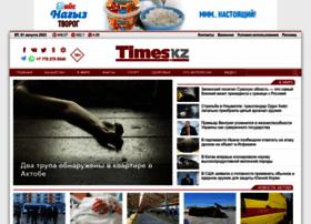 timeskz.kz