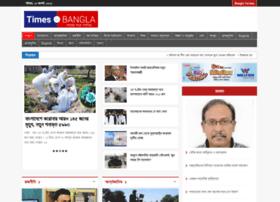 timesofbangla.com