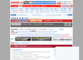 timesrank.uker.net