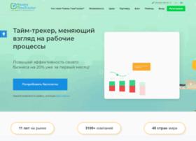 timetracker.yaware.com.ua