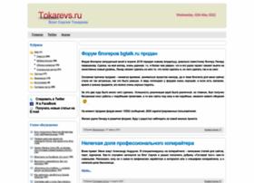 timkid.ru