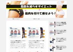 timlaco.net