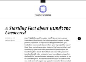 timothystreeter.wordpress.com