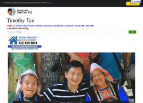 timothytye.com