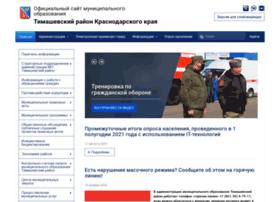 timregion.ru
