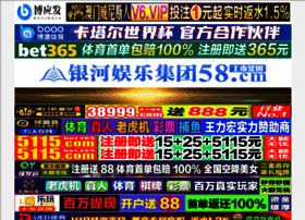 timtao.com