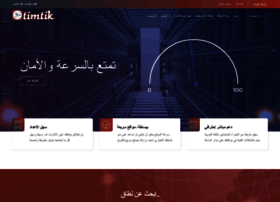 timtik.com