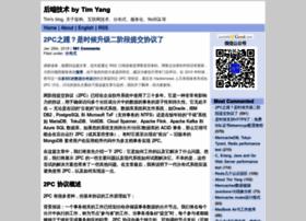 timyang.net