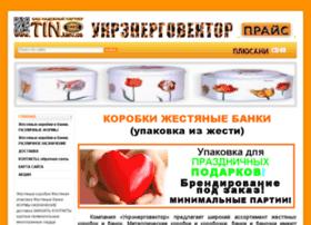 tin.kiev.ua
