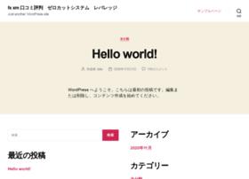 tinbuserver.com