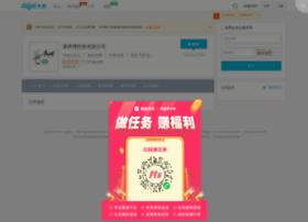 tinghsin.dajie.com