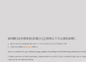 tingxun.com