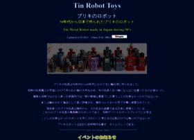 tinrobot.jp