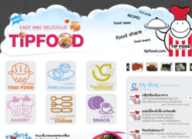 tipfood.com
