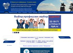 tipk.ru