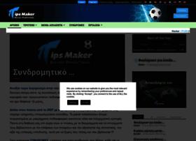 www.tipsmaker.net Visit site
