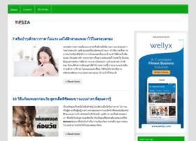 tipsza.com