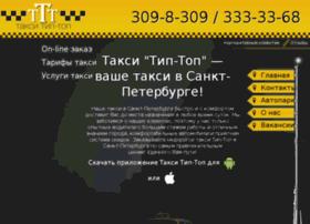 tiptoptaxi.ru