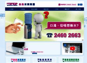 tiptopwater.com.hk