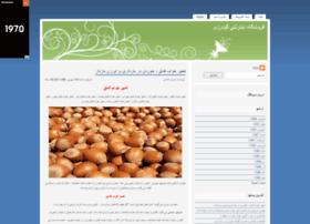 tiraj.mihanblog.com