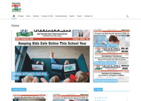 tiranganj.com
