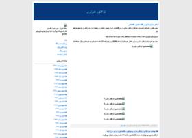 tiraxturhaberlery.blogfa.com