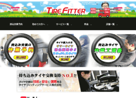 tire-fitter.co.jp