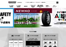 tire.bridgestone.co.jp