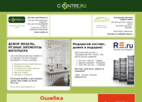 tirenta.far.ru