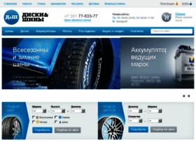 tires.aspro-demo.ru