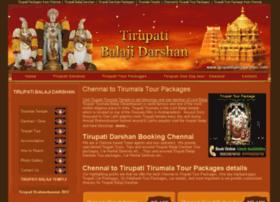 tirumala.tirupatibalajidarshan.com