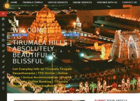 tirumalahills.com