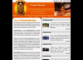 tirumalamarriage.com