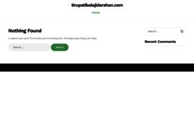 tirupatibalajidarshan.com