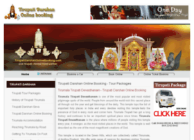 tirupatidarshanonlinebooking.com