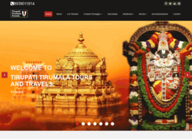 tirupatitirumalatoursandtravels.com