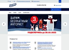 tis-dialog.ru