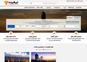 tishineh.com
