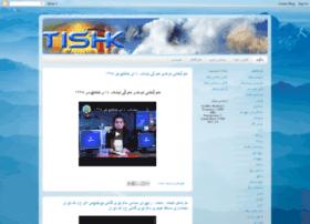 tishktv2.blogspot.com