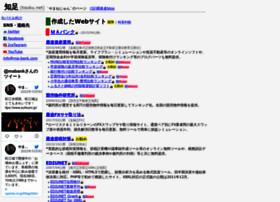 tisoku.net