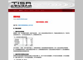 tisr.com.tw
