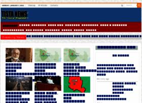 tistanews.com