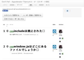 titanium-mobile.jp